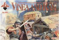 Винея и Рим