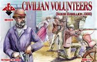 Гражданские добровольцы , боксерское восстание 1900