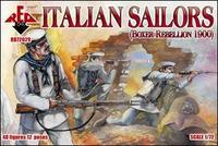 Итальянские моряки, боксерское восстание 1900