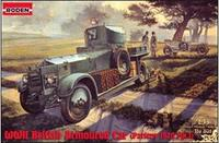 RN801 Rolls-Royce British armored car, Pattern 1920 Mk.I