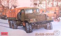 Советский грузовой автомобиль КрАЗ-255Б