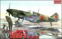 LAGG-3 (серия 35)