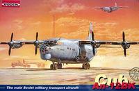 Antonov An-12BK Cub