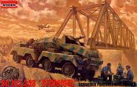 Бронеавтомобиль Sd.Kfz. 233 Stummel
