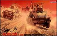 Бронеавтомобиль Sd.Kfz.263