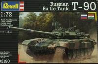 Русский боевой танк Т-90