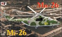 Mi-26 Soviet helicopter