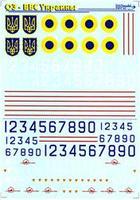 Декаль ОЗ ВВС Украины