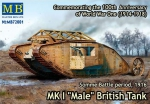 "Британский танк Mk I ""Male"""