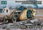 "Британский танк Mk I ""Female"""