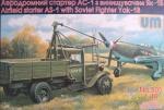 Аэродромный стартер АС - 1 с истребителем Як-1Б
