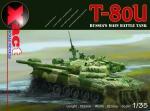 Советский основной боевой танк T-80U