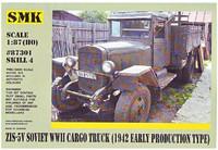 Советский грузовой автомобиль ЗИС-5В (1942 ранний тип производства)
