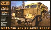Советский самосвал КрАЗ-256