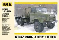 КрАЗ-260Г бортовой армейский автомобиль