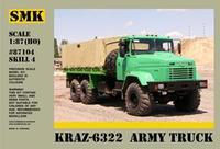КрАЗ-6322 Армейский бортовой автомобиль