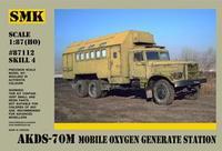 АКДС-70М кислорододобывающая станция