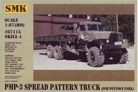 ПМП-3 Выстилочный автомобиль