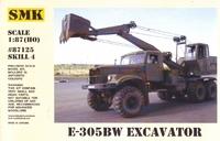 Экскаватор Э-305БВ на базе КраЗа-255