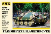 Фламмхетцер – немецкий огнеметный танк