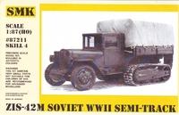 Советский вездеход ЗИС-42