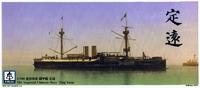 Корабль Ting Yuen