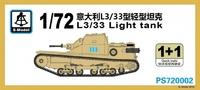 Танк L3/33
