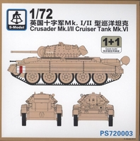 Танк Crusader Mk.I/II Cruiser Mk.VI