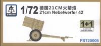 Миномет 21 cm Nebelwerfer 42