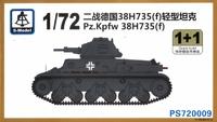 Танк Pz.Kpfw 38H735 (f)