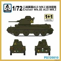 Крейсерский танк Mk.III A13 MK.I
