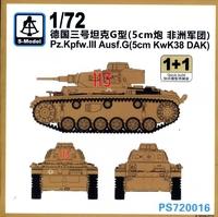 Танк Pz.Kpfw.III Ausf.G (5cm Kwk38 DAK)