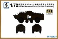 Бронированная разведывательно-дозорная машина-2 (Late Production)