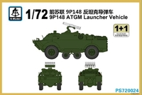 Бронированная разведывательно-дозорная машина-2 (противотанковый комплекс Фагот)