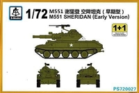 "Танк M551 ""Шеридан"", ранняя версия (2 модели в наборе)"