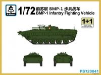 Боевая Машина Пехоты БМП-1