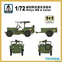 Американский армейский джип Willys MB с прицепом