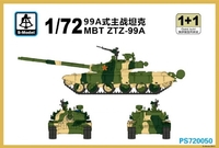 Китайский танк MBT ZTZ-99A