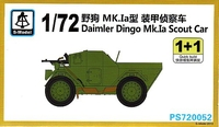 Бронеавтомобиль Daimler Dingo Mk.Ia (2 модели в наборе)