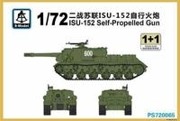 САУ  ИСУ-152 (2 модели в наборе)
