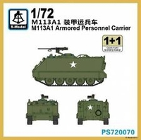 Бронетранспортер M113A1 (2 модели в наборе)