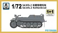 Полугусеничный мотоцикл Sd.Kfz.2 (2 модели в наборе)