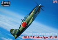 Истребитель Райден J2M5/6 Джек тип 31/33