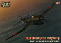 Бомбардировщик-торпедоносец Aichi