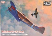 Истребитель Накаджима Ки-44-I Тойо