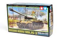 Советский танк ИС-2 модель 1944