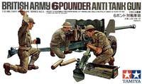 Британская пушка с боевым расчетом