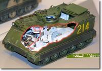 Американский бронетранспортер М113