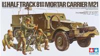 Американская САУ M21 с боевым расчетом