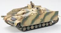 Немецкая САУ Sturmgeschutz IV